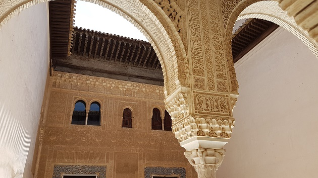alhambraarches