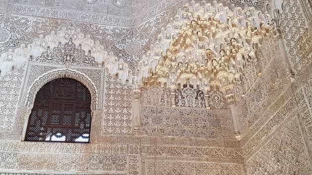 alhambracarvings